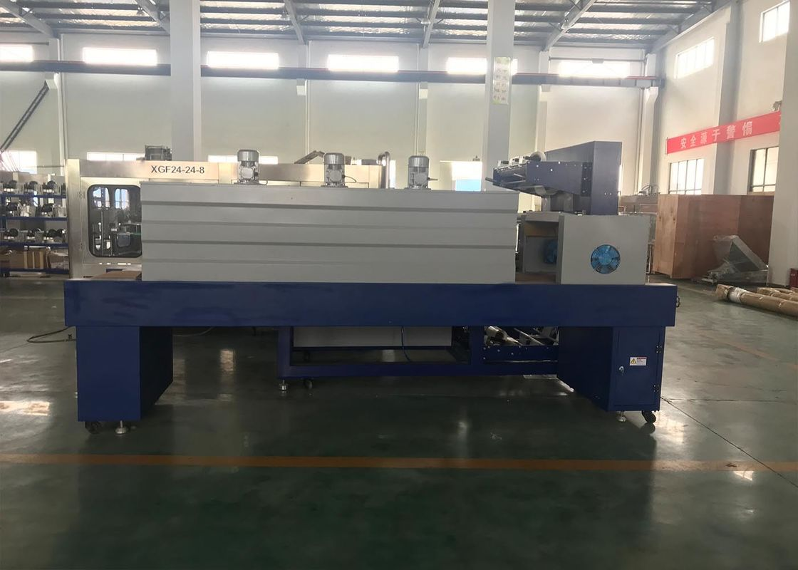 Automatic Shrink Film Wrapper Machine / Packer Equipment For Bottle Can Carton Pad Tray